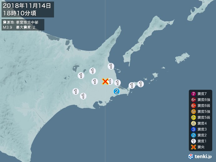 地震情報(2018年11月14日18時10分発生)