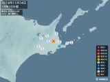 2018年11月14日18時10分頃発生した地震