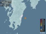 2018年11月15日00時07分頃発生した地震