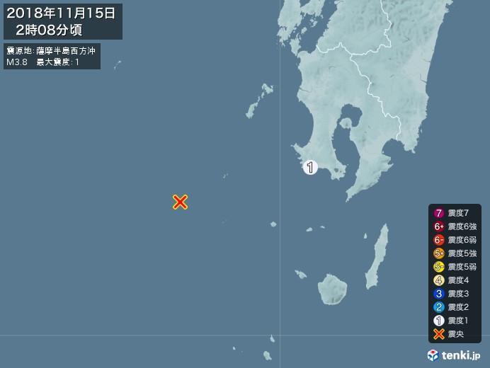 地震情報(2018年11月15日02時08分発生)
