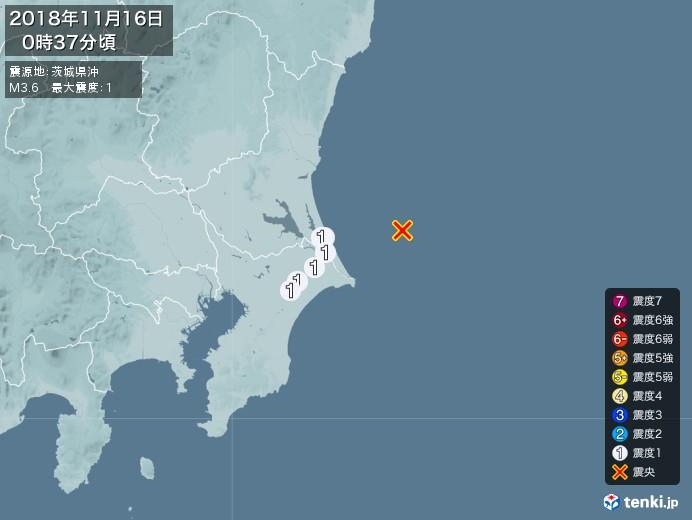 地震情報(2018年11月16日00時37分発生)