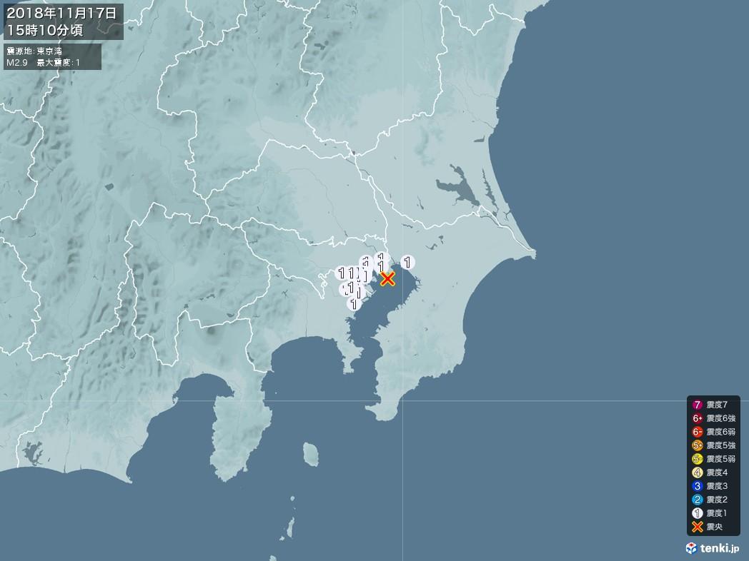 地震情報 2018年11月17日 15時10分頃発生 最大震度:1 震源地:東京湾(拡大画像)