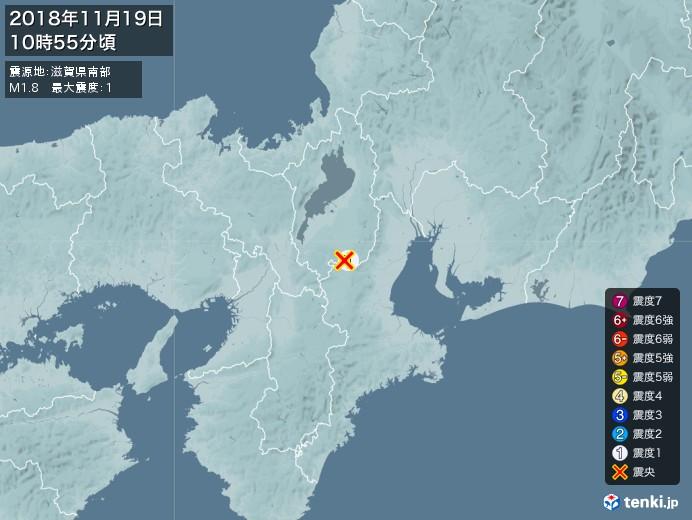 地震情報(2018年11月19日10時55分発生)