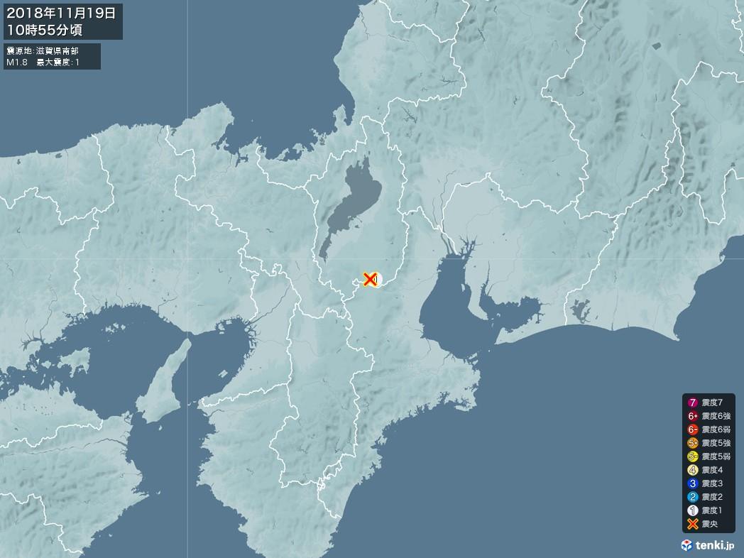 地震情報 2018年11月19日 10時55分頃発生 最大震度:1 震源地:滋賀県南部(拡大画像)