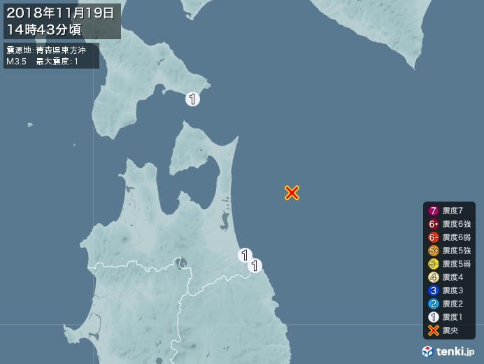 地震情報(2018年11月19日14時43分発生)