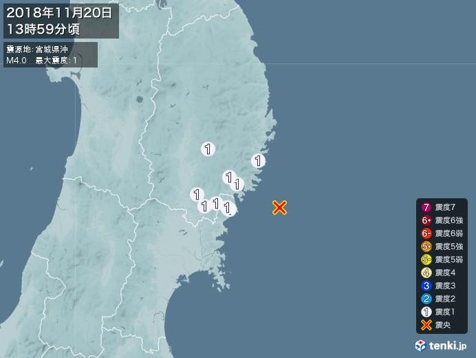 地震情報(2018年11月20日13時59分発生)