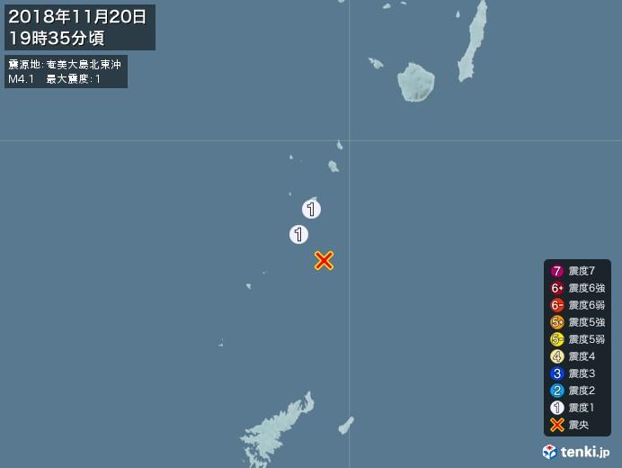 地震情報(2018年11月20日19時35分発生)