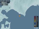 2018年11月21日00時38分頃発生した地震