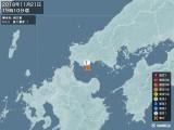 2018年11月21日19時10分頃発生した地震