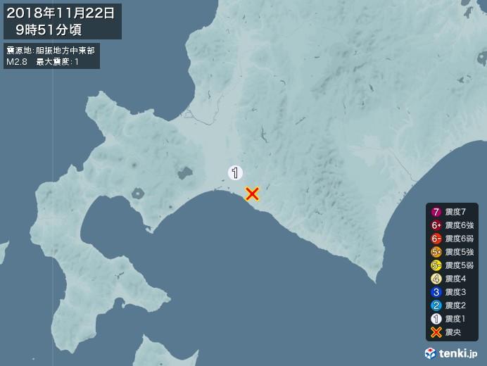 地震情報(2018年11月22日09時51分発生)
