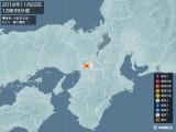 2018年11月22日12時39分頃発生した地震