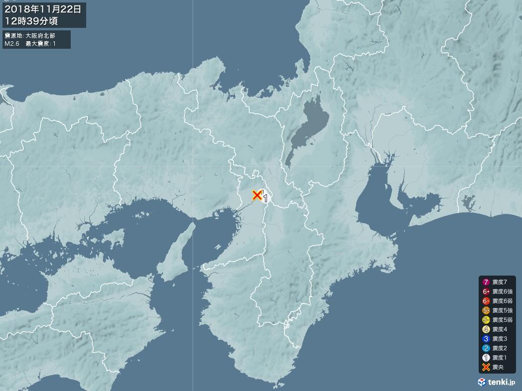 地震情報 2018年11月22日 12時39分頃発生 最大震度:1 震源地:大阪府北部(拡大画像)