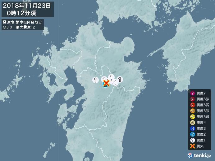 地震情報(2018年11月23日00時12分発生)