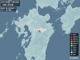2018年11月23日00時12分頃発生した地震