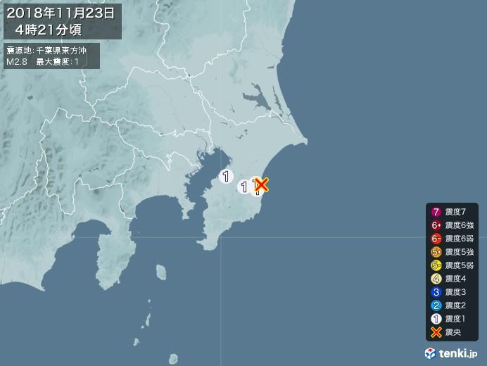 地震情報(2018年11月23日04時21分発生)