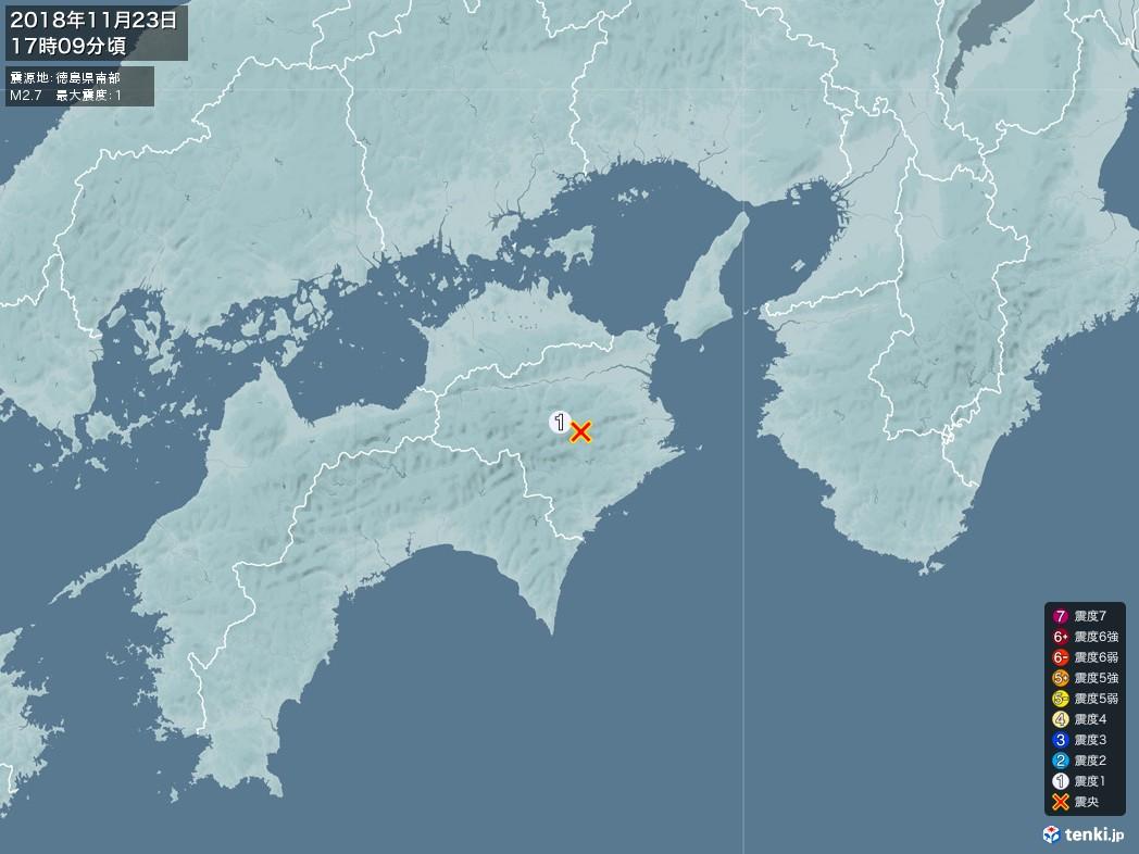 地震情報 2018年11月23日 17時09分頃発生 最大震度:1 震源地:徳島県南部(拡大画像)