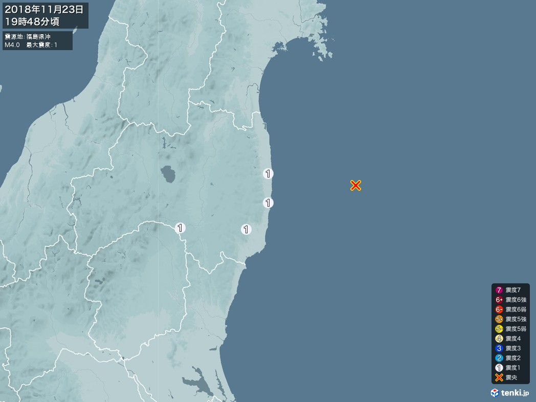 地震情報 2018年11月23日 19時48分頃発生 最大震度:1 震源地:福島県沖(拡大画像)