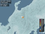 2018年11月23日21時18分頃発生した地震