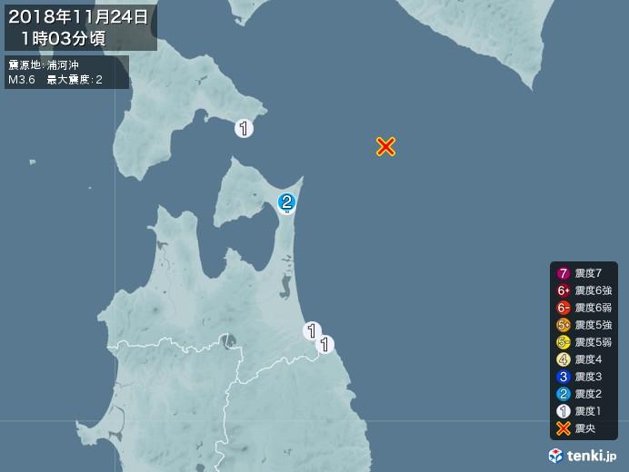 地震情報(2018年11月24日01時03分発生)