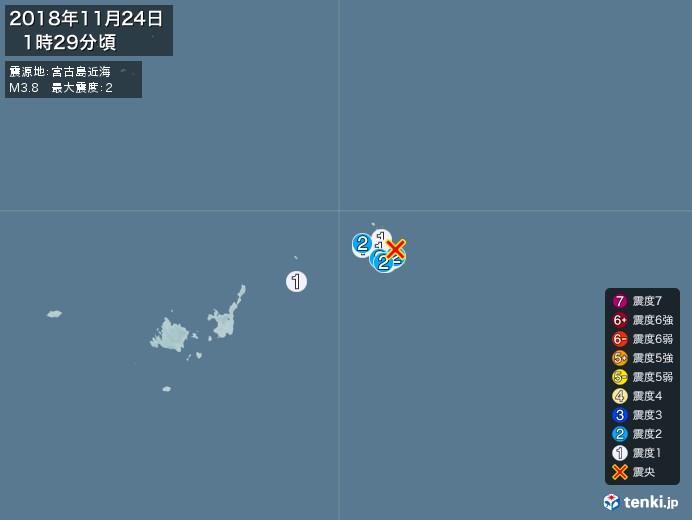 地震情報(2018年11月24日01時29分発生)