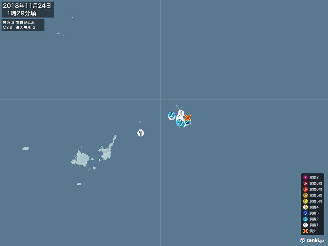 地震情報 2018年11月24日 01時29分頃発生 最大震度:2 震源地:宮古島近海(拡大画像)