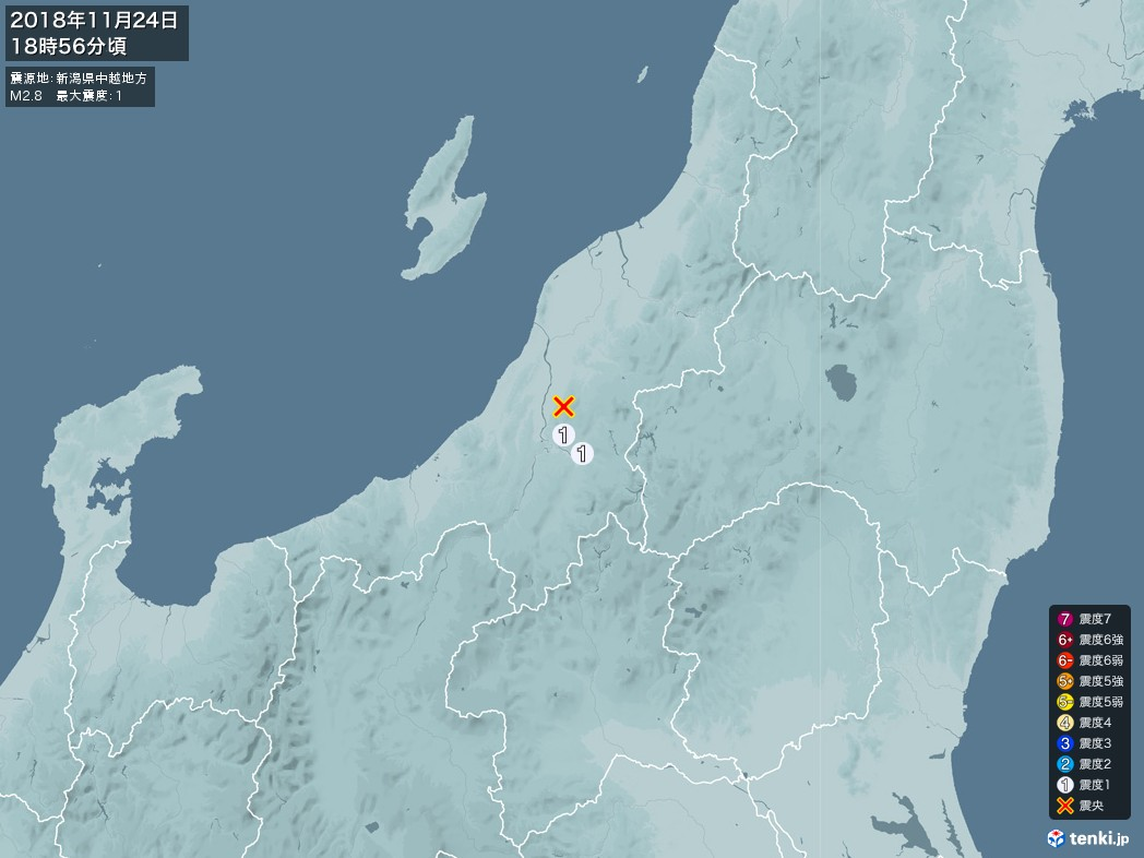 地震情報 2018年11月24日 18時56分頃発生 最大震度:1 震源地:新潟県中越地方(拡大画像)