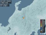 2018年11月25日10時41分頃発生した地震
