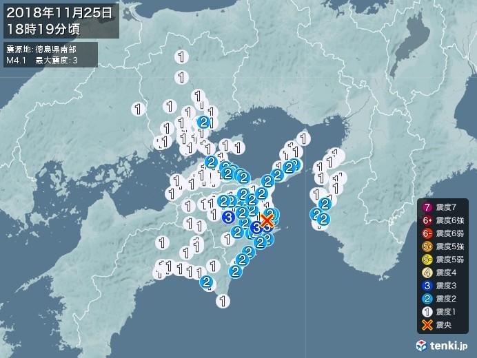 地震情報(2018年11月25日18時19分発生)