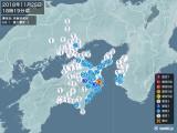 2018年11月25日18時19分頃発生した地震