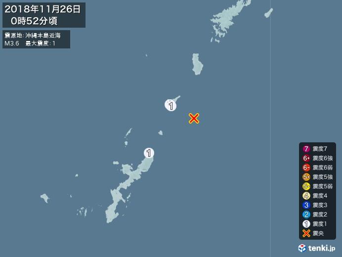 地震情報(2018年11月26日00時52分発生)