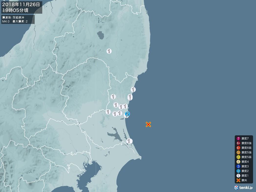 地震情報 2018年11月26日 19時05分頃発生 最大震度:2 震源地:茨城県沖(拡大画像)