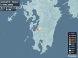 2018年11月26日19時52分頃発生した地震