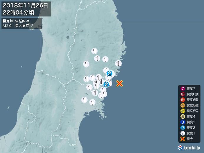 地震情報(2018年11月26日22時04分発生)