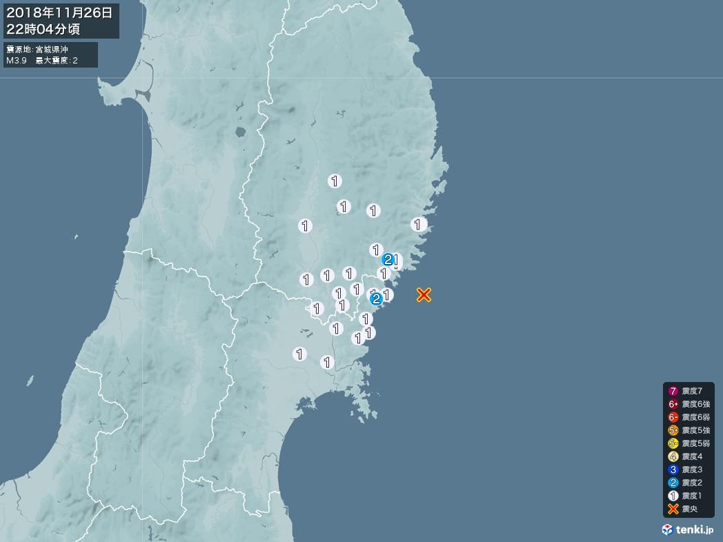 地震情報 2018年11月26日 22時04分頃発生 最大震度:2 震源地:宮城県沖(拡大画像)