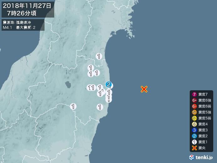 地震情報(2018年11月27日07時26分発生)