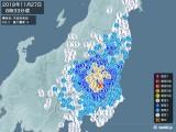2018年11月27日08時33分頃発生した地震