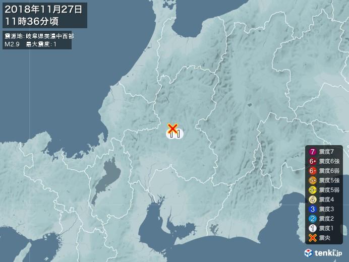 地震情報(2018年11月27日11時36分発生)