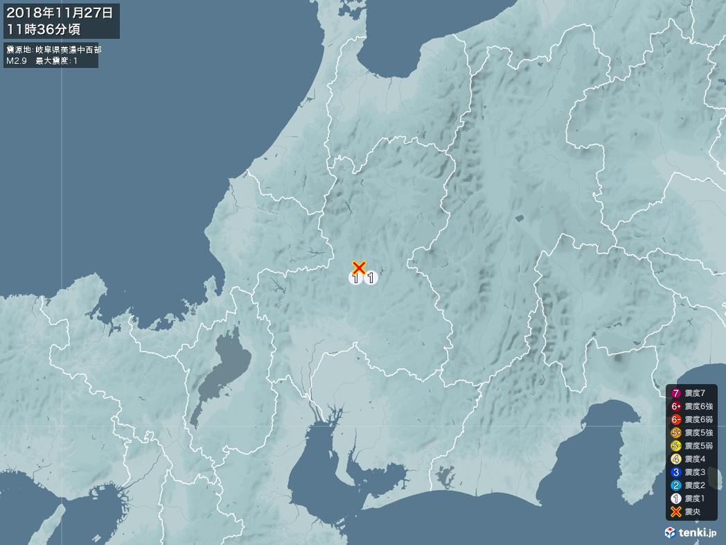 地震情報 2018年11月27日 11時36分頃発生 最大震度:1 震源地:岐阜県美濃中西部(拡大画像)