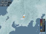 2018年11月27日22時40分頃発生した地震