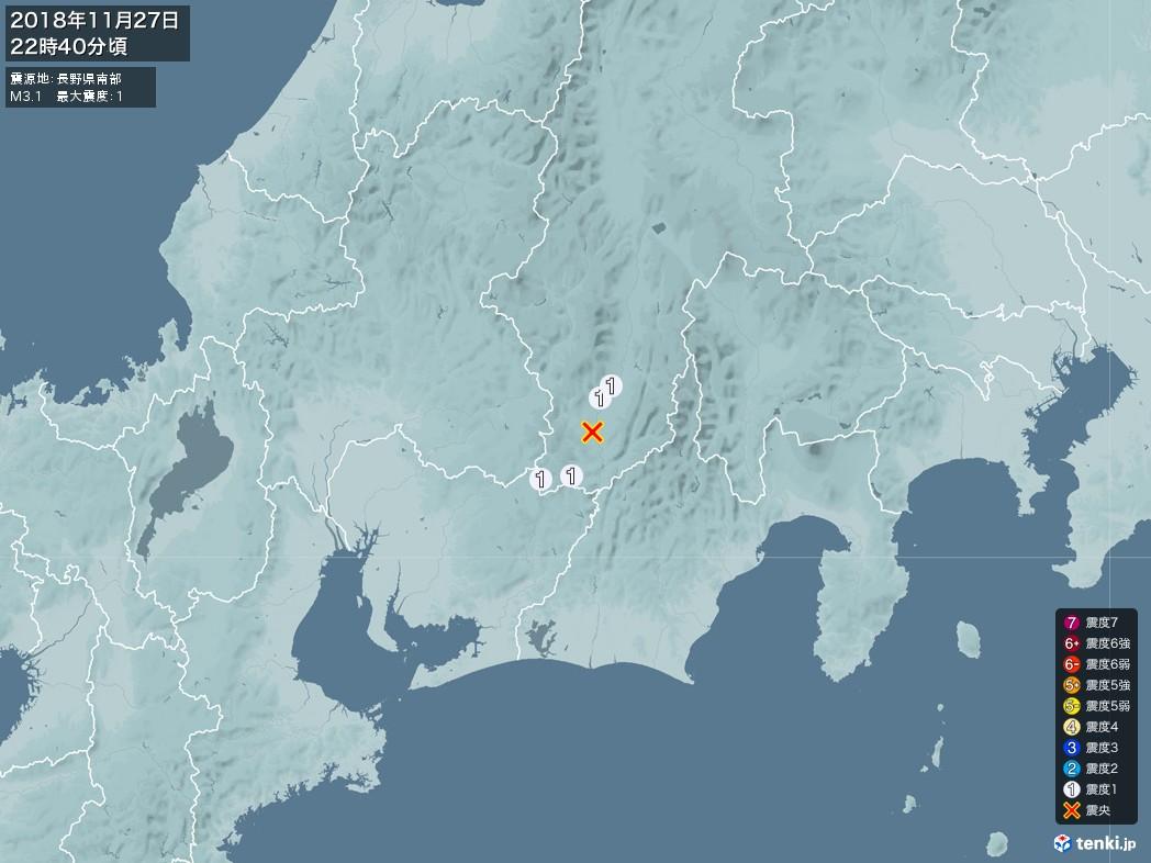 地震情報 2018年11月27日 22時40分頃発生 最大震度:1 震源地:長野県南部(拡大画像)