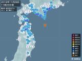 2018年11月28日11時23分頃発生した地震