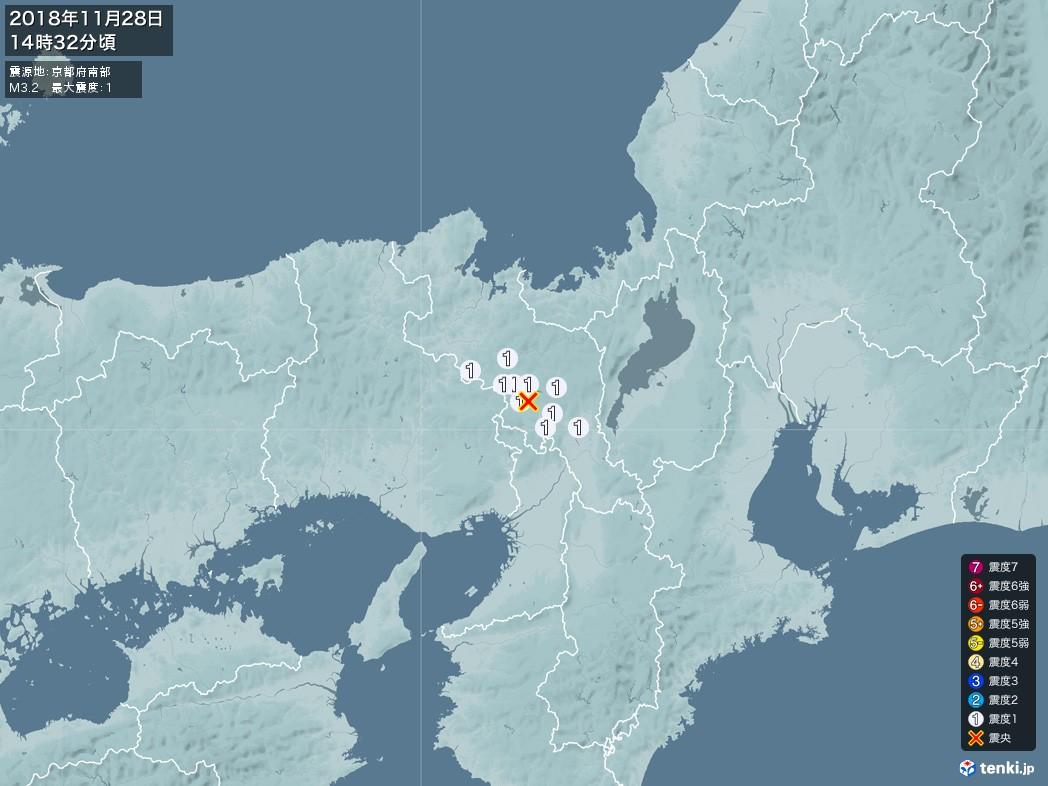 地震情報 2018年11月28日 14時32分頃発生 最大震度:1 震源地:京都府南部(拡大画像)