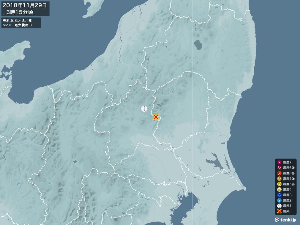 地震情報 2018年11月29日 03時15分頃発生 最大震度:1 震源地:栃木県北部(拡大画像)