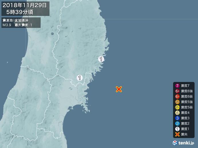 地震情報(2018年11月29日05時39分発生)