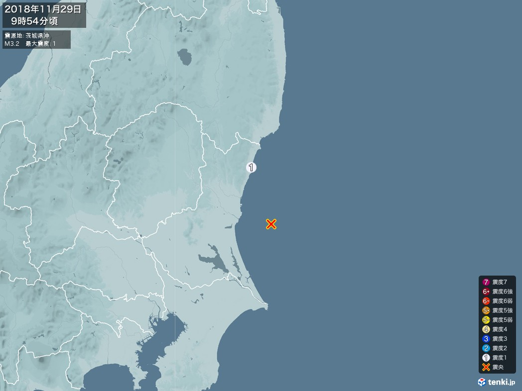 地震情報 2018年11月29日 09時54分頃発生 最大震度:1 震源地:茨城県沖(拡大画像)