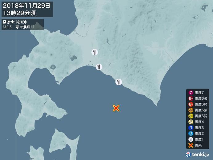 地震情報(2018年11月29日13時29分発生)