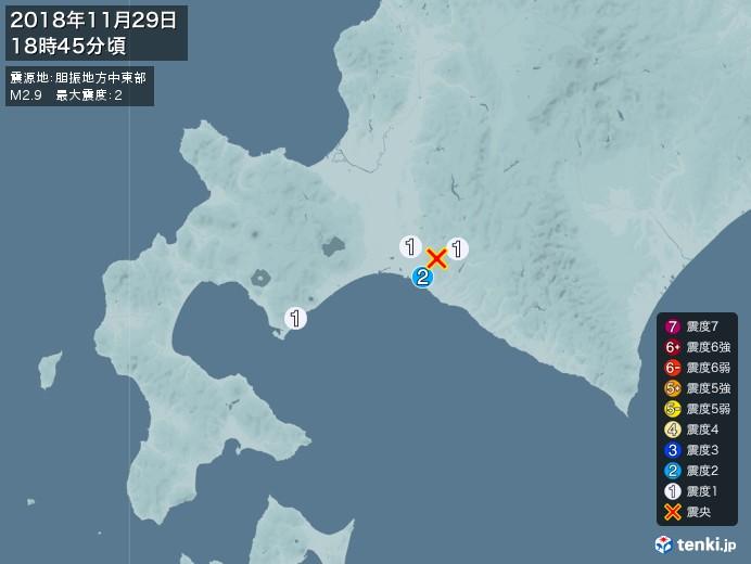 地震情報(2018年11月29日18時45分発生)
