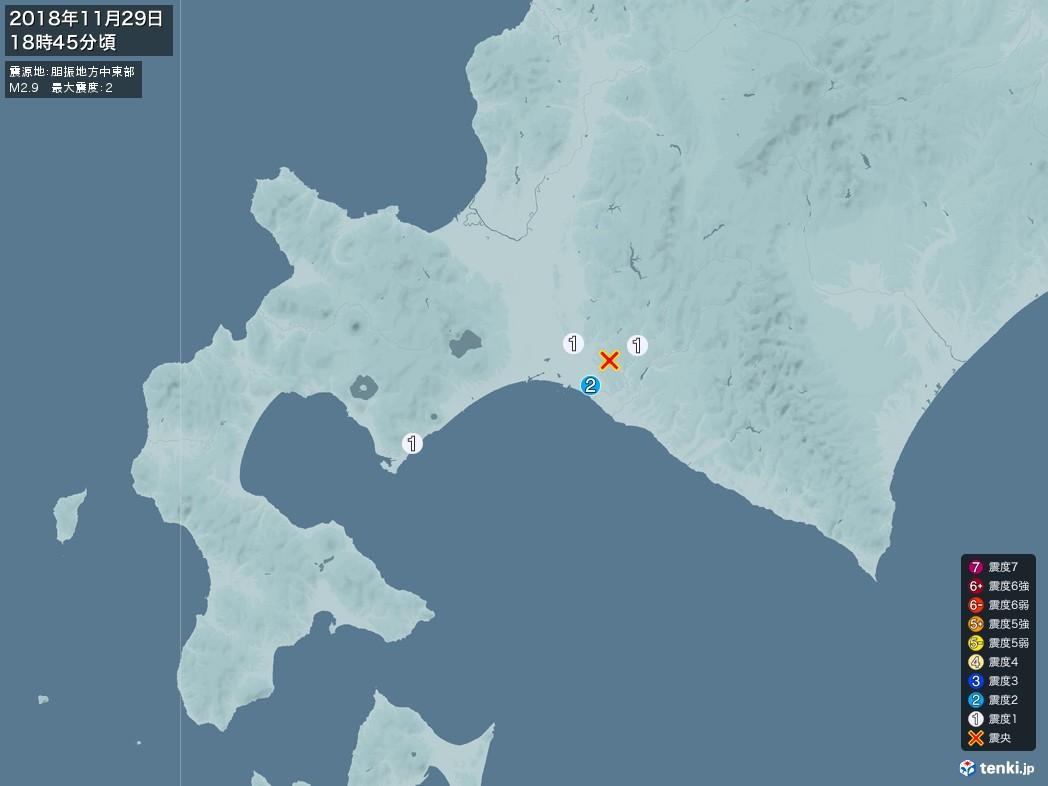 地震情報 2018年11月29日 18時45分頃発生 最大震度:2 震源地:胆振地方中東部(拡大画像)
