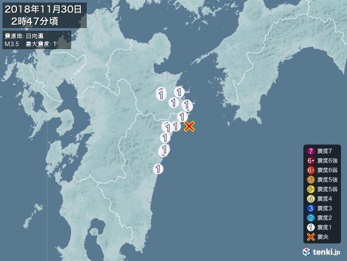 地震情報(2018年11月30日02時47分発生)