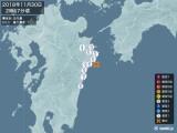 2018年11月30日02時47分頃発生した地震